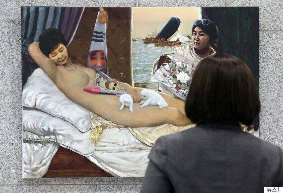 민주당이 이 작품의 전시를 중단하고 표창원 의원을 윤리심판원에