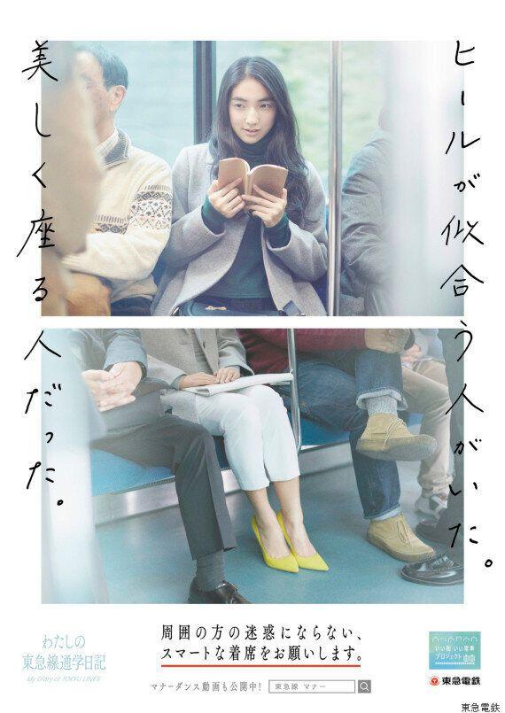 일본 도큐 전철의 매너 광고에 찬반양론이 나오고