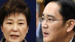 박근혜가 이재용에게 '9억 원 지원'하라는 기획서