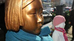 부산 영사관 앞에 '소녀상' 설치되자 일본이 한