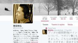 2천 번 넘게 리트윗된 한 일본 감독의 위안부 관련