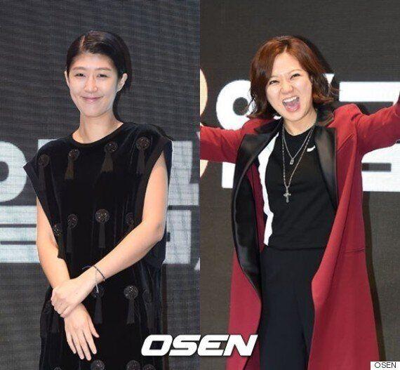 [공식입장] '슬램덩크' 측