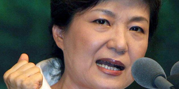 Park Geun-Hye, former chairwoman of the main opposition Grand National Party (GNP) and a daughter of...