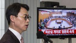 특검팀이 '블랙리스트'에 관련된 전직 청와대·문체부 핵심인사에 대해 구속영장을