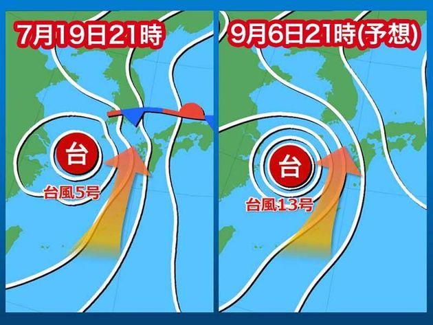 台風13号 進路から離れていても大雨に警戒