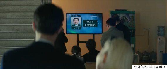 '더킹' 한재림 감독
