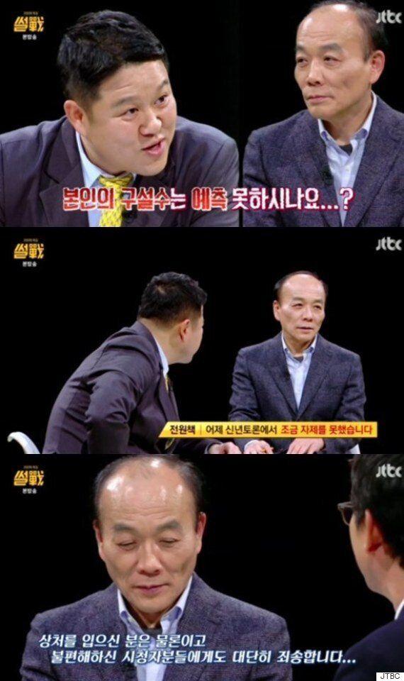 '썰전' 전원책, 신년토론 논란에 사과