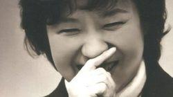박근혜의 일기에서 알아본 진정한 지도자의