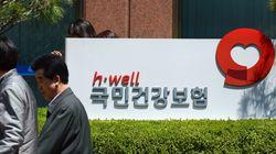 특검이 국민건강보험공단을 전격