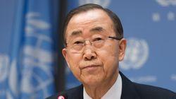 반기문 전 UN 사무총장, 이르면 12일