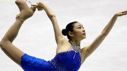 김연아의 스케이트가 문화재가