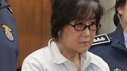 최순실, 헌재 탄핵심판에도 불출석 사유서
