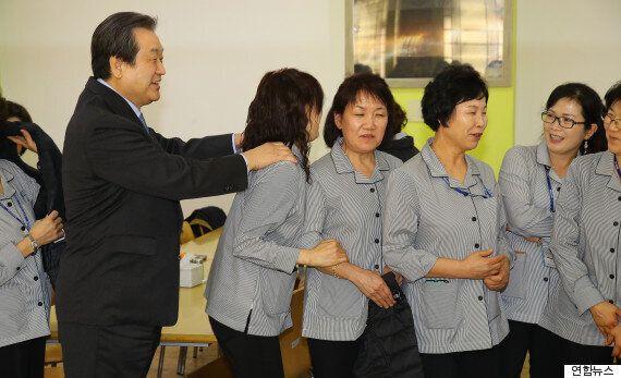 국회 청소직 노동자들이 정규직이 되자 개혁보수신당 숟가락을