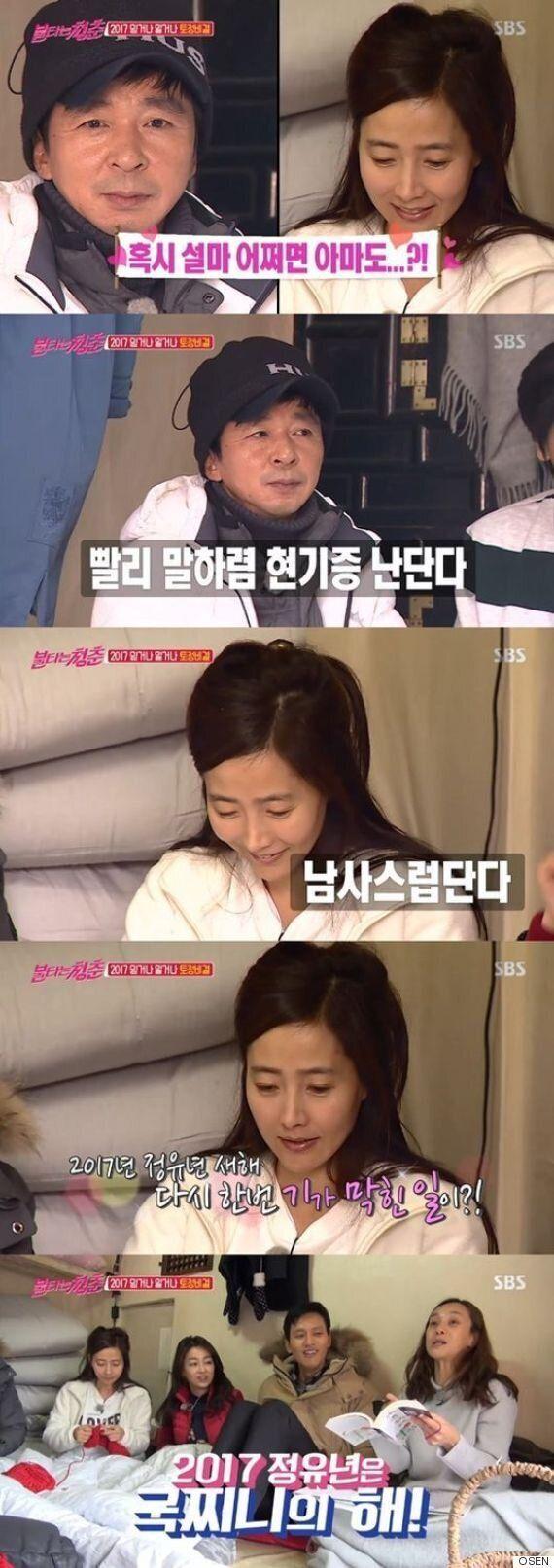 [어저께TV] '불청' 김국진♥강수지, 올해엔 국수