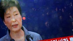 박근혜 대통령이 세월호 1000일에 드디어 한
