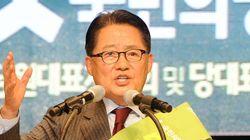 박지원은 국민의당의 정체성을 인정하면 반기문도 들어올 수 있다고