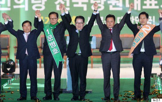국민의당 새 대표에 박지원이