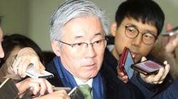 김종덕, '블랙리스트' 의혹 피의자로