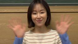 서현진이 '낭만닥터 김사부' 종영 소감을