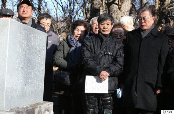박종철 묘 찾은 이한열 어머니