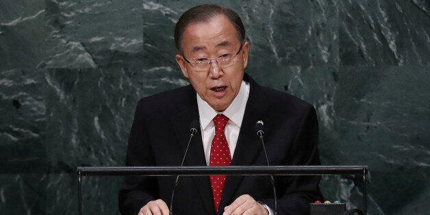 United Nations Secretary General Ban Ki-moon speaks before the swearing-in of Secretary-General-designate...