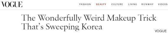 미국에서 난리 난 한국 뷰티 팁 '잠수 화장'의