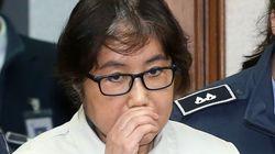 대한민국 예산, 부패 삼각동맹의 먹잇감이