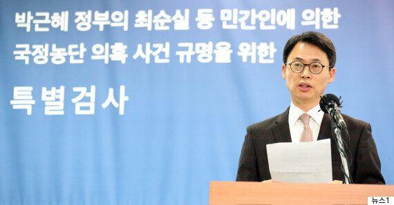 이재용이 구속될 처지에 놓이자 삼성이 '경영차질이 크다'며 하소연을 잔뜩