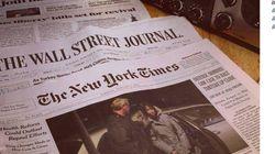 정유라의 뉴욕타임스 1면 조작 의혹의