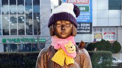 아베가 위안부 소녀상으로 한국을