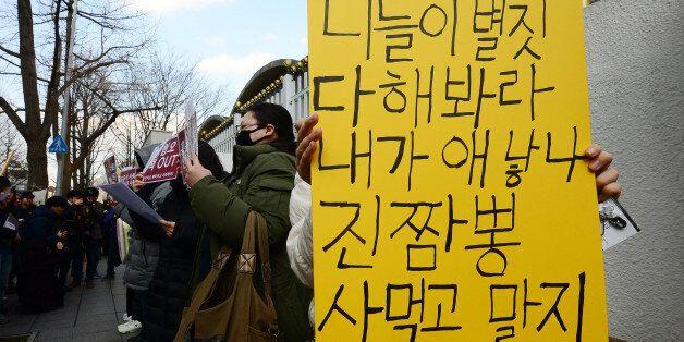 '대한민국 출산지도' 항의 시위에서 나온