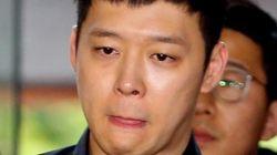 '박유천 성폭행' 무고 여성이 징역 2년을