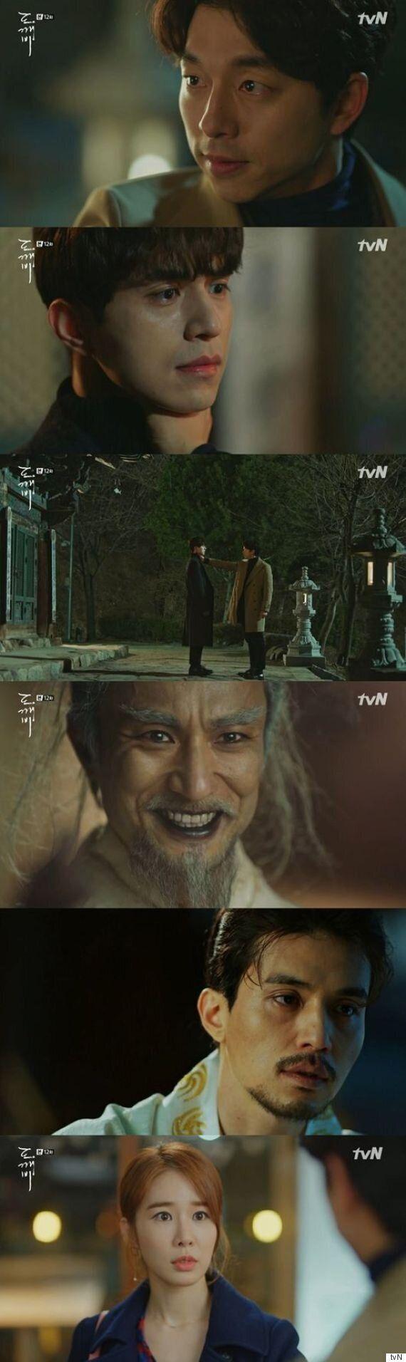 [어저께TV] '도깨비' 공유vs이동욱, 예고된 파국? 복병은