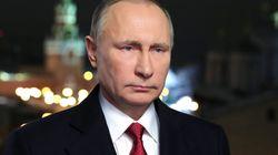 푸틴이 미국 대선 개입을 직접