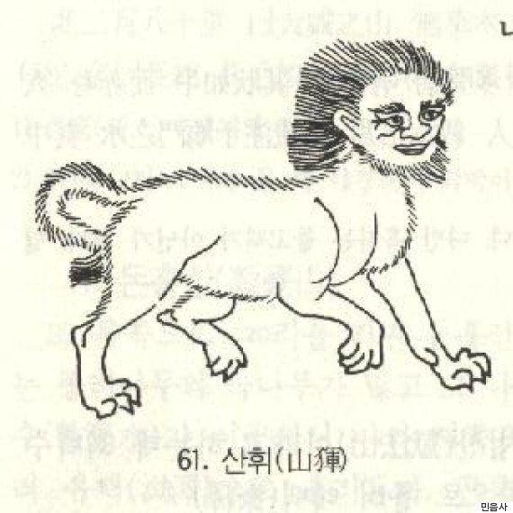 반려 동물로 입양하고 싶은 중국 전설 속의
