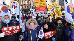 박근혜 탄핵에 반대하는 집회도