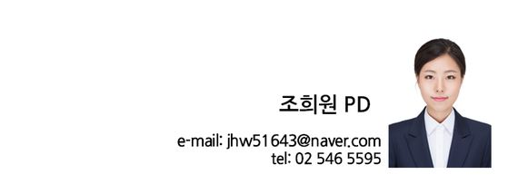 한국인 18명, 스위스 안락사 신청했다   스위스 안락사 기구 디그니타스