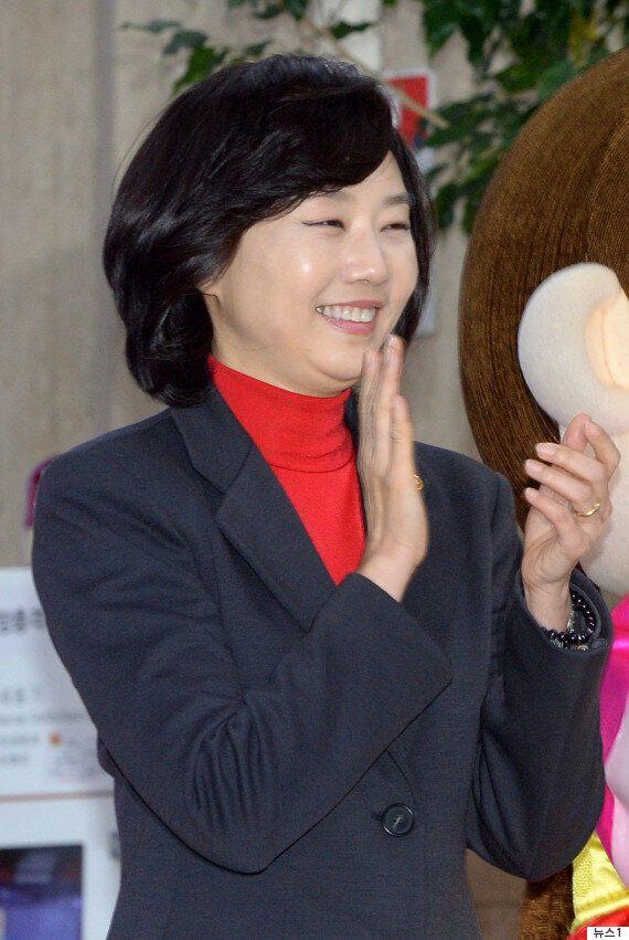 특검이 조윤선 장관 위증 혐의를