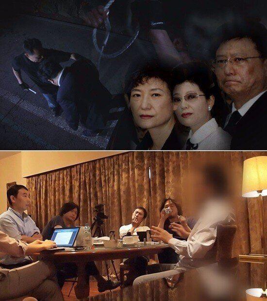 '뉴스공장' 배정훈PD