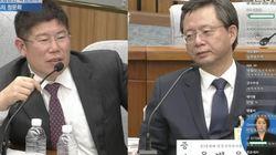 김경진 의원과 우병우의 '야자타임'에 숨겨진