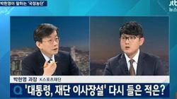 박헌영 과장이 '박 대통령이 재단 이사장 하려했다'고 밝힌