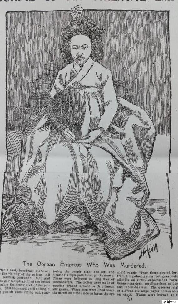118년 전 미국 신문의 명성황후 삽화가