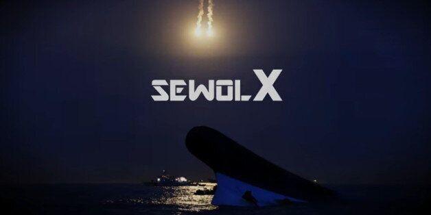 해군이 네티즌수사대 자로의 잠수함 충돌설에 대해 사실이 아니라고