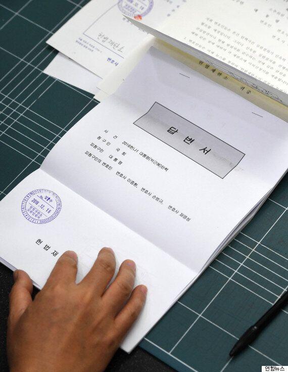 박근혜 대통령이 헌법재판소에 제출한 답변서에서 모든 것을