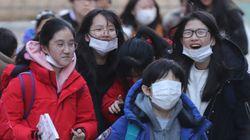 독감 때문에 초·중·고 '조기방학'이 검토되고