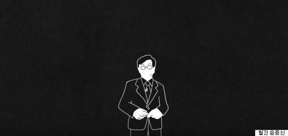 윤종신의 신곡 뮤직비디오에는 손석희가