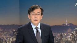 1월 2일 JTBC 뉴스룸에는 이 4명이