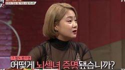 개그우먼 박나래, 놀라운 고3 성적표