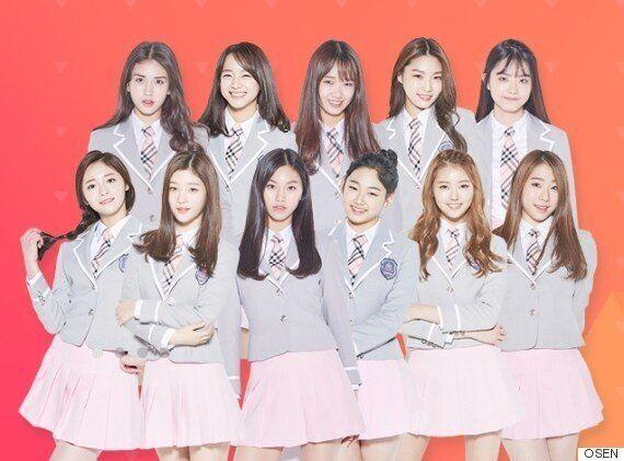 [Oh!쎈 초점] 아이오아이 끝내는 11소녀의 향후
