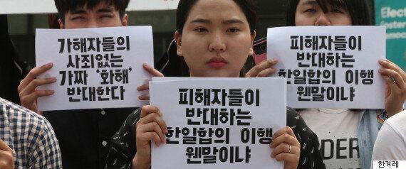 2016년 한국을 보여주는 키워드